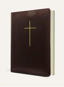 Η Αγία Γραφή στη Δημοτική. Δερμάτινη, χωρίς φερμουάρ