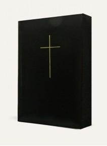 Η Αγία Γραφή στη Δημοτική ΔΕΡΜΑΤΙΝΗ ΧΡΥΣΟΔΕΤΗ με φερμουάρ