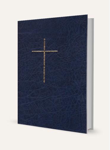 Η Αγία Γραφή στη Δημοτική. Σκληρό δέσιμο