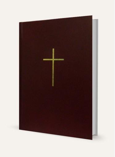 H Βίβλος, στη Δημοτική