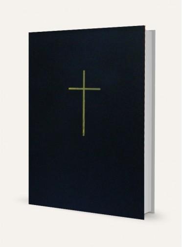 H Βίβλος, στη Δημοτική Ευλυγιστο Εξώφυλλο