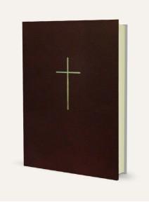 H Βίβλος, στη Δημοτική Χρυσόδετη
