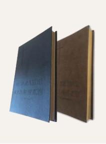Η μεγαλογράμματη Καινή Διαθήκη στη Δημοτική-χρυσόδετη-ημιδερματ.
