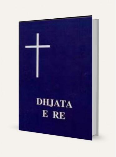 Η Καινή Διαθήκη, στην Αλβανική